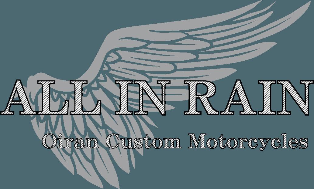 allinrain-logo